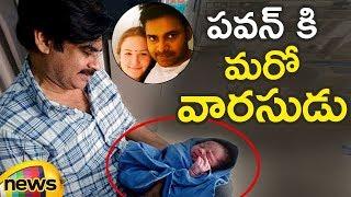Pawan Kalyan And Anna Lezhneva Blessed With A Baby Boy | Mango News - MANGONEWS