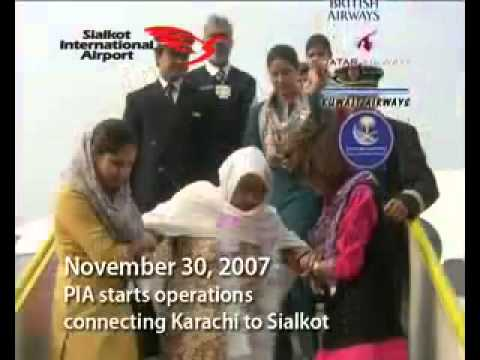 Sialkot International Airport Documentary By Naeem