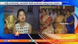 Actress Poonam kaur Reacts On Harassment on Girls | Rajahmundry | iNews - INEWS