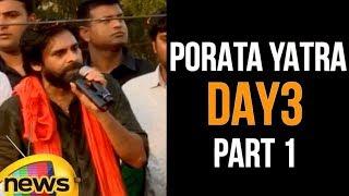 Pawan Kalyan Rules Out TDP Leaders Corruption | Day 3 of Porata Yatra | Mango News - MANGONEWS