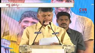 AP CM Chandrababu Speech at | NTR Housing Scheme Launch | Vijayawada | CVR NEWS - CVRNEWSOFFICIAL