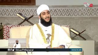 #سؤال أهل الذكر | حلقة عامة | الجمعة 18 رمضان 1440 هـ