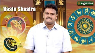 Neram Nalla Neram – Know your Astrology 26-06-2017  PuthuYugam TV Show