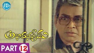Abhimanyudu Full Movie Part 12 || Sobhan Babu, Raadhika, Vijayshanti || Dasari Narayana Rao - IDREAMMOVIES