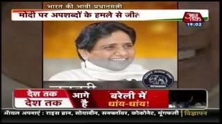 मोदी विरोधी मोर्चा के चौधरी ! Desh Tak - AAJTAKTV
