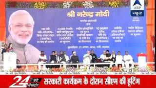 After Hooda, Jharkhand CM Hemant Soren jeered by hostile crowd in Modi's presence in Ranchi - ABPNEWSTV