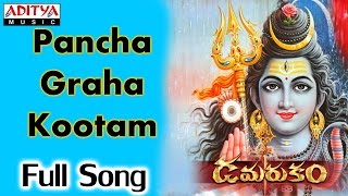 Pancha Graha Kootam Damarukam Full Song - Nagarjuna, Anushka - ADITYAMUSIC