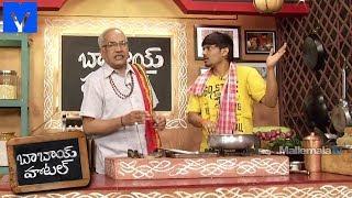 Babai Hotel 13th February 2019 Promo - Cooking Show - Rajababu,Jabardasth Jithender - MALLEMALATV