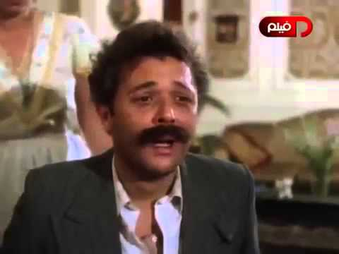 فيلم ابناء وقتلة نبيلة عبيد محمود عبد العزيز