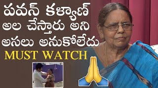 Old Age Home Lady Lakshmi About Power Star Pawan Kalyan Helping Nature |  TFPC Exclusive Interview - TFPC