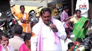 TRS MLA Candidate Errabelli Dayakar Rao and Kadiyam Srihari road show Palakurthy | Election Campaign - CVRNEWSOFFICIAL