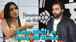 Kamya Punjabi REACTS on Link up rumours with Manveer Gurjar - IANSLIVE