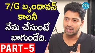 Actor Allari Naresh Interview Part #5 || Talking Movies with iDream - IDREAMMOVIES