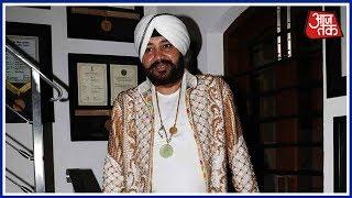 100 Shehar 100 Khabar: Daler Mehndi Sentenced To 2 Years In Jail, Gets Bail Just After Arrest - AAJTAKTV