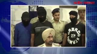video : चोरी की वारदातों को अंजाम देने वाले अंतरराज्यीय गैंग के तीन सदस्य गिरफ्तार