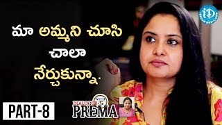 Actress Pragathi Exclusive Interview Part #8 || Dialogue With Prema || Celebration Of Life - IDREAMMOVIES