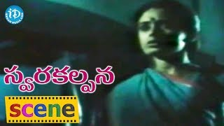 Swara Kalpana Movie Scenes - Annapoorna Finds Her Lost Daughter || Vamsy - IDREAMMOVIES
