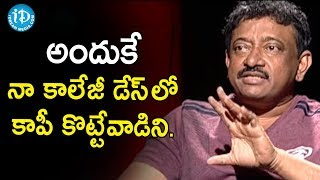 RGV About Education System | RGV About Hard work | Ramuism 2nd Dose | iDream Telugu Movies - IDREAMMOVIES