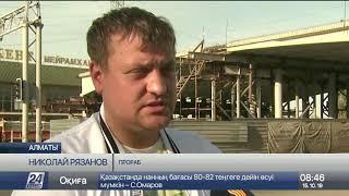 Алматинские строители требуют зарплату