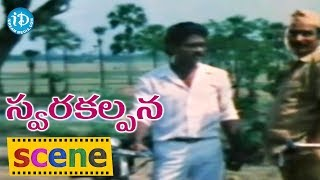 Swara Kalpana Movie Scenes - Sriram Edida And Rallapalli Comedy || Seetha || Ilaiyaraaja - IDREAMMOVIES