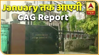 Rafale verdict: CAG report will be out in Jan | Super 9 - ABPNEWSTV