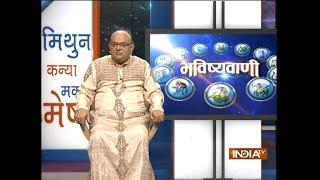 Bhavishyavani | 25th May, 2018 ( Full ) - INDIATV