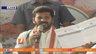 Revanth Reddy Press Meet Press Meet | Telangana Assmbly Polling 2018 | iNews - INEWS