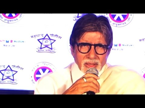 Amitabh Offers To Promote Road Safety!