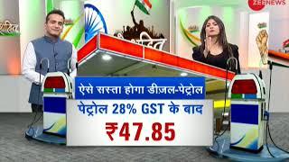 Deshhit: Watch petrol and diesel prices soaring high - ZEENEWS