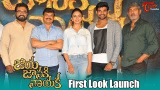 Jaya Janaki Nayaka Movie First Look Launch || Rakul, Srinivas, Sarath Kumar, Jagapati Babu, Boyapati - TELUGUONE