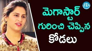 మెగాస్టార్ గురించి చెప్పిన కోడలు  - Upasana Ramcharan || Dialogue With Prema - IDREAMMOVIES