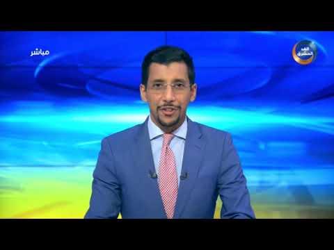 نشرة أخبار السابعة مساءً | ندوة في السويد تناقش مشاركة المرأة بعملية إحلال السلام (16 نوفمبر)
