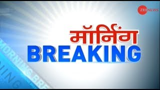 Morning Breaking: On first day of winter session, Lok Sabha adjourned after obituaries - ZEENEWS