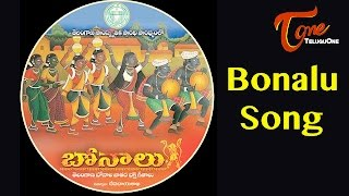 Telangana Bonalu Songs |  Bonalu Song - TELUGUONE