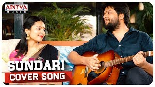 Sundari Cover Song || Raghuram, Lakshmi Sruthi - ADITYAMUSIC