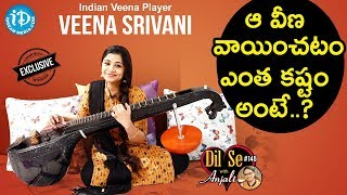 Indian Veena Player Veena Srivani Exclusive Interview || Dil Se With Anjali #145 - IDREAMMOVIES