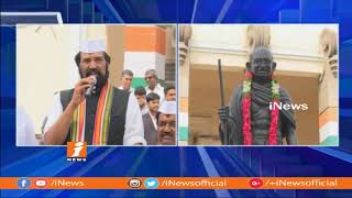 TPCC Chief Uttam Kumar Reddy Comments On TRS Govt In Gandhi Bhavan | iNews - INEWS