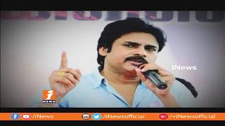 Janasena Chief Pawan Kalyan To Alliance With BJP For Next Election? | Spot Light | iNews - INEWS