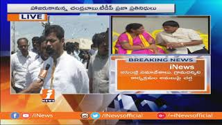 MP CM Ramesh Face To Face Over TDP State Level Meeting In Amaravathi | iNews - INEWS