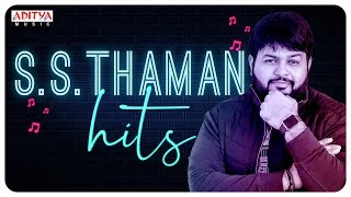 ♫♫ S.S.Thaman Hit Songs Jukebox ♫♫ || Thaman Hit Songs || - ADITYAMUSIC