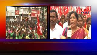 VAO and RP workers rally in Vijayawada | Demands Salaries | CVR News - CVRNEWSOFFICIAL