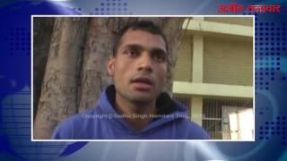 रेवाड़ी (वीडियो) : सीआरपीएफ के जवान की संदिग्ध परिस्थितियों में मौत