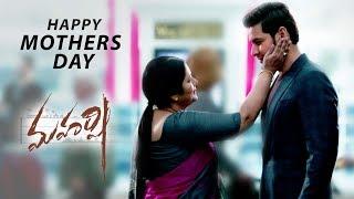 Happy Mothers Day - Maharshi -  Mahesh Babu, Pooja Hegde | Vamshi Paidipally - DILRAJU
