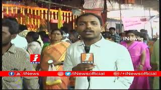 Ganganamma Jatara Grandly Begins In Eluru  Devotes Happy Over Arrangements | iNews - INEWS