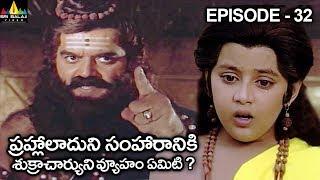 ప్రహ్లాలాదుని సంహారానికి శుక్రాచార్యుని వ్యూహం ఏమిటి ? Vishnu Puranam Telugu Episode 32/121 - SRIBALAJIMOVIES