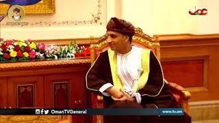 #عمان في أسبوع | الجمعة 30 نوفمبر 2018م