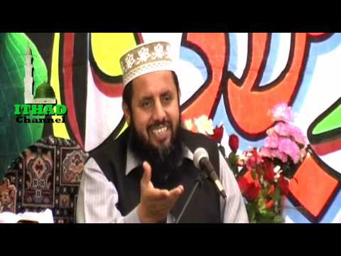 Mufti Mohammad Iqbal Chisti: The perfection of the Prophets (pbuh) body (in URDU)