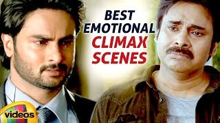 Best EMOTIONAL CLIMAX SCENES | 2018 Latest Telugu Movie Scenes | Pawan Kalyan | Mango Videos - MANGOVIDEOS