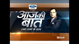 Aaj Ki Baat with Rajat Sharma | June 18, 2018 - INDIATV