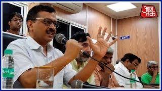 Kejriwal का धरना खत्म; अफसरों से अब बेहतर होंगे रिश्ते | 100 शहर 100 खबर - AAJTAKTV